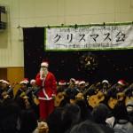 ふれあい祭り クリスマス会