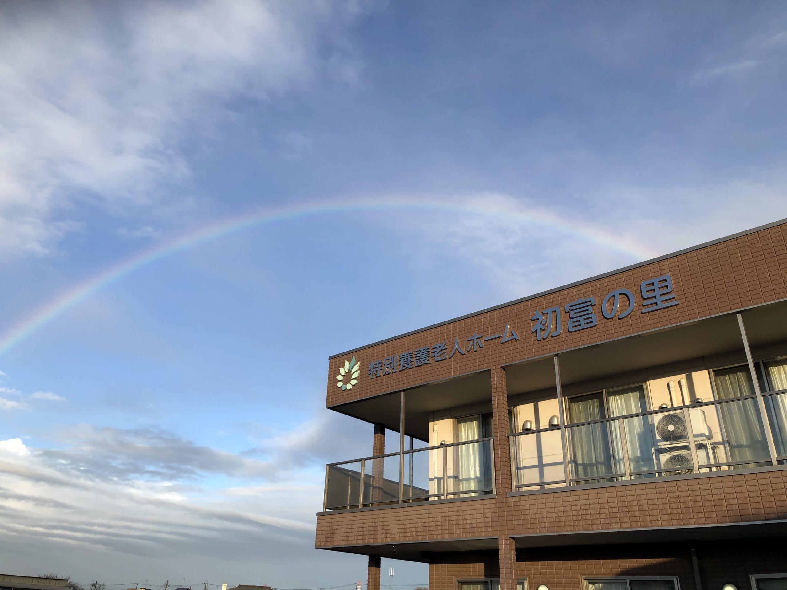 2月15日 晴れ間に虹がかかりました!